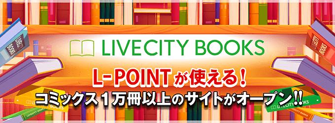 LIVECITY BOOKS