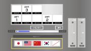 Dimension Player言語選択画面