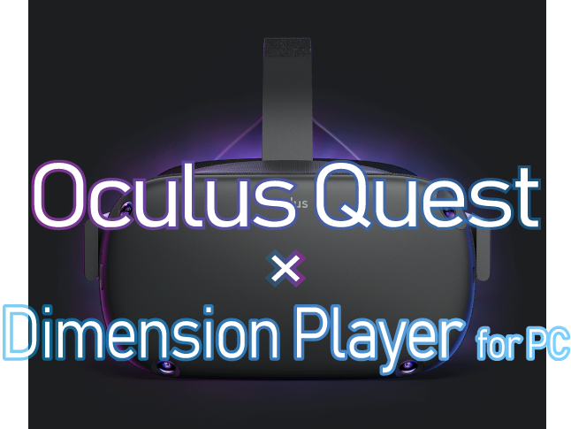 Oculus Quest × Dimension Player for PC